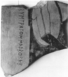 photo of inscription